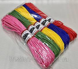 Шнур Бельевой  4 мм / Мягкий - 15м (цветной) 5 штук в упаковке