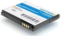 Аккумулятор для BlackBerry 9100 PEARL 3G, батарея BAT-24387-003, CRAFTMANN