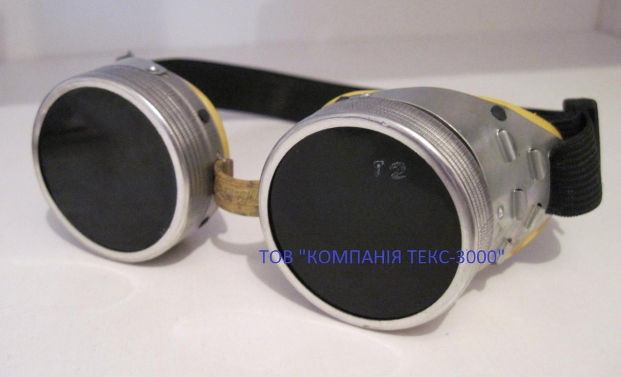 Очки защитные ЗНР 1 Г, фото 1