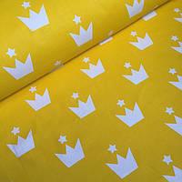 Лоскуток. Ткань хлопок белые короны со звездой на желтом фоне 125 г/м  39*160  №666