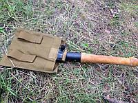 Чехол к малой пехотной лопате СССР
