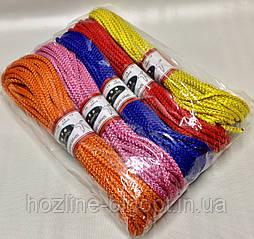 Шнур Бельевой  5 мм / Мягкий - 15м (цветной) 5 штук в упаковке