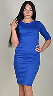 Красивое женское  платье с рукавами три четверти цвета електрик