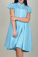 Женское летнее расклешенное голубое  платье