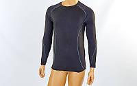 Компрессионная мужская футболка с длинным рукавом  (лайкра, L-3XL (46-54), черный-серый)