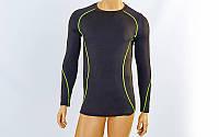 Компрессионная мужская футболка с длинным рукавом  (лайкра, L-3XL (46-54), черный-салат.)