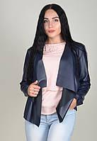 Женский синий пиджак из кожзама
