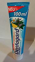 Зубная паста Colgate Dentogard  Frisches Weib (100ml.)