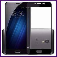 Защитное стекло 3D на весь экран для смартфона Meizu M3s (BLACK)