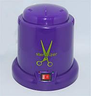 Стерилизатор кварцевый для инструментов пластиковый фиолетовый