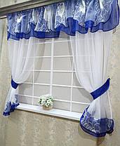 """Кухонные шторы """"Хезер"""" Синяя, фото 2"""