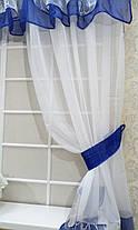 """Кухонные шторы """"Хезер"""" Синяя, фото 3"""
