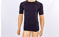 Компрессионная мужская футболка с коротким рукавом  (лайкра, L-3XL (46-54), черный-серый)