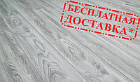 Ламинат Grun Holz Дуб Себринг, 33 класс, Германия, 2 м кв в пачке