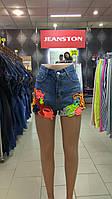 Джинсовые шорты американка цветы вышивка M, L, XL