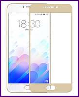 Защитное стекло 3D на весь экран для смартфона Meizu M3s (GOLD)