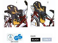 Велокресло BT-BCS-0001 до 15кг
