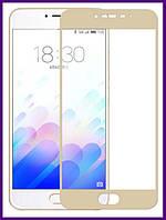 Защитное стекло 3D на весь экран для смартфона Meizu m3 note (GOLD)