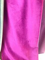 Портьера Плюш ПИК розовый