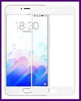 Защитное стекло 3D на весь экран для смартфона Meizu m3 note (WHITE)