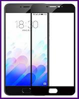 Защитное стекло 3D на весь экран для смартфона Meizu m3 note (BLACK)