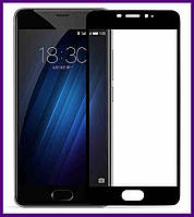 Защитное стекло 3D на весь экран для смартфона Meizu m5 note (BLACK)