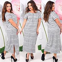 Женское летнее платье в полоску опт розница 7 км
