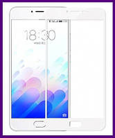 Защитное стекло 3D на весь экран для смартфона Meizu m5 note (WHITE)