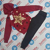 Подростковый спортивный костюм для девочки GRACE, фото 1