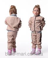 детские костюмы весна из плащевки  распродажа