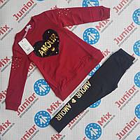 Трикотажный детский  костюм для девочки GRACE, фото 1