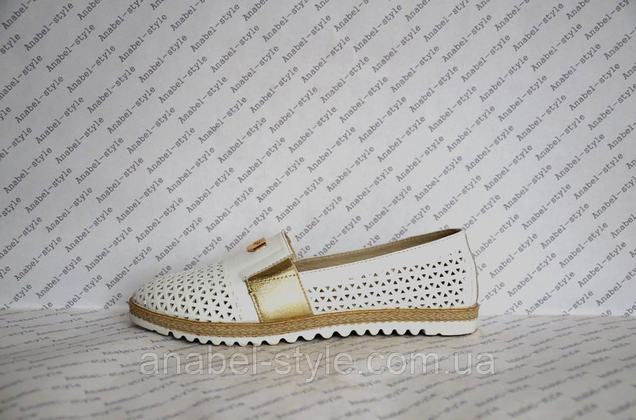 Мокасины женские модные натуральная кожа белого цвета со вставкой золотой