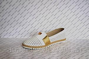 Мокасины женские модные натуральная кожа белого цвета со вставкой золотой, фото 2