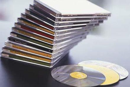 Музыкальные CD-диски