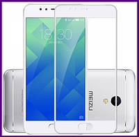 Защитное стекло 3D на весь экран для смартфона Meizu m5s (WHITE)