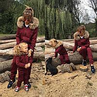 Детский  костюм трехнитка с начесом с мехом енота