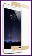 Защитное стекло 3D на весь экран для смартфона Meizu m5 (GOLD)