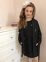 Школьный комплект платье с кардиганом :Размеры 134-164.
