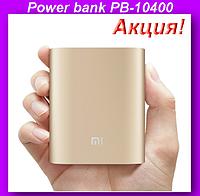 Внешний аккумулятор (power bank) 10400мАч (4800мАч) PB-10400!Акция