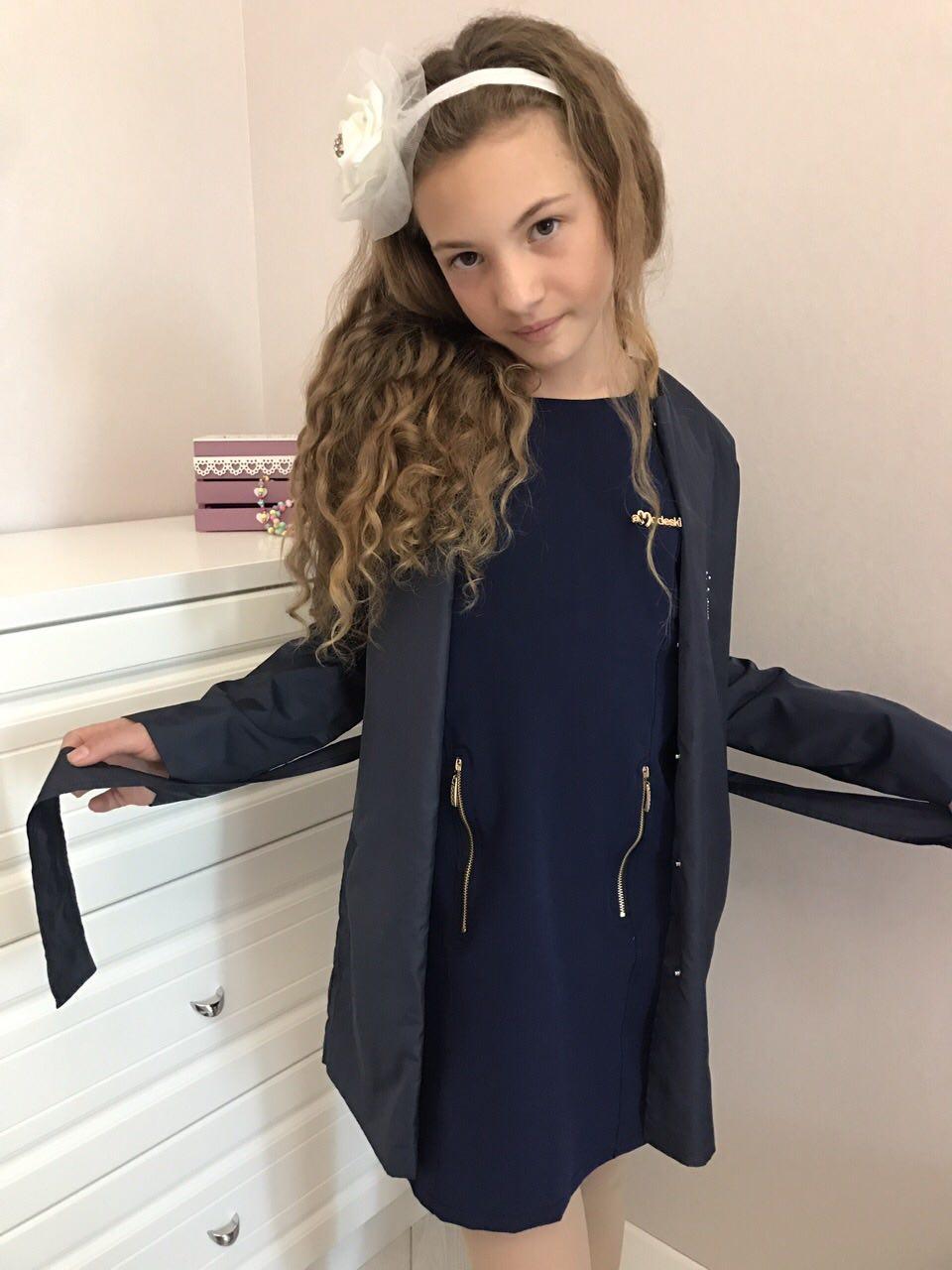 Платье с кардиганом комплект