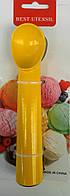 Ложка для мороженого литая (алюминиевая, цветная)