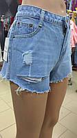 Джинсовые шорты американка с рванкой3381 M. L. XL