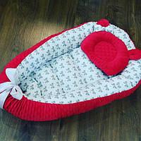 Кокон - гнездышко для новорожденных + ортопедическая подушка