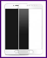 Защитное стекло 3D на весь экран для смартфона Meizu m5 (WHITE)