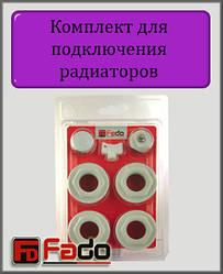 """Комплект для підключення радіатора 1/2"""" FADO"""