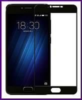 Защитное стекло 3D на весь экран для смартфона Meizu U10 (BLACK)