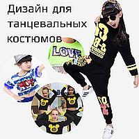 Дизайн аппликаций для танцевальных костюмов