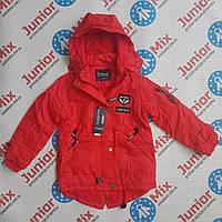 Демисезонные детские куртки для мальчиков  на флисе  GRACE, фото 1