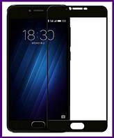 Защитное стекло 3D на весь экран для смартфона Meizu U20 (BLACK)