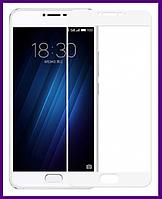 Защитное стекло 3D на весь экран для смартфона Meizu U20 (WHITE)